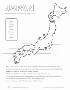 Images of Japanese Culture  map of Japan  float ideas