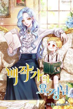 Countess' Fairy Manga Art, Manga Anime, Anime Art, Beautiful Anime Girl, Anime Love, Romantic Manga, Best Romance Manga, Familia Anime, Manga Covers