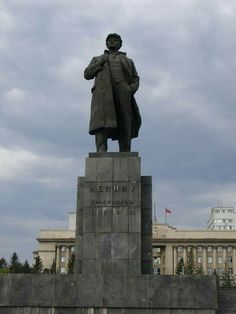 April 18, 1970 was established of the monument to Lenin in the city of Krasnoyarsk #Lenin #Krasnoyarsk #revolution #USSR