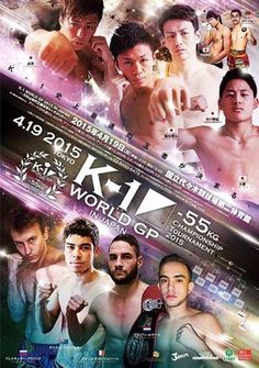 World GP 2015 Championship Tournament Fightcard K1 Kickboxing, K 1, Martial Arts, World, Movie Posters, Sports, Marshal Arts, The World, Hs Sports