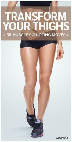 If you've been aching for lean legs and toned inner thighs this is for you. A collection of nearly 60 muscle-sculpting moves to work all areas of the thighs (and more!) will be more than enough to get you well on your way to a super-fit lower body. Fitness Herausforderungen, Sport Fitness, Health Fitness, Muscle Fitness, Fitness Tracker, Enjoy Fitness, Fitness Shirts, Muscle Food, Fitness Equipment