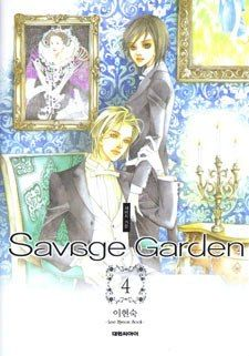 Manhwa, Savage Garden, Shoujo, Fictional Characters, Vintage, Facebook, Anime Art, Drawings, Vintage Comics