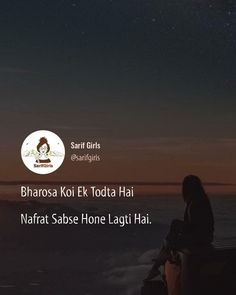 Bharosa koi ek todata hai Nafrat sabse hone lagti hai To know more visit my Blog. #quotes #lifequotes #life #lifequotes Cute Quotes For Girls, Girl Quotes, Calming The Storm, The Older I Get, Just Pretend, Zindagi Quotes, A Day In Life, Some Quotes, Reality Quotes