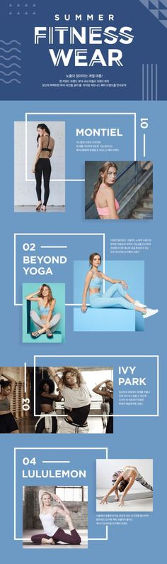 59 Ideas design layout fashion texts for 2019 Site Web Design, Ui Design, Page Design, Layout Design, Newsletter Design, Newsletter Layout, Minimal Web Design, Website Layout, Web Layout