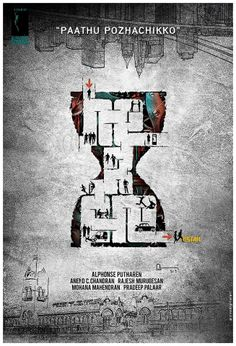 'Neram' movie poster designed by 'Siva Kumar' Tags: #Movie #Fan-art #Inspiration #Cinema #Indian #Tamil #Kollywood #Poster