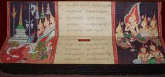 """Fine Antiques & Art from WOVENSOULS - Singapore  1127 Antique Phra Malai Thai Buddhist Scroll Manuscript  Very Good condition antique Phra Malai manuscript Folding book manuscript with 16-paired illustrations; ink and color on khoi paper; W. 5 ½"""" x L. 25 ¾"""" H., 3 ½"""" (closed); Thai-language text in Khom script. It came to me as an early 19th century manuscript, having most probably moved to a Western collection in the early 1900s. Carefully preserved and rarely ever opened this piece has…"""