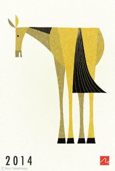More equine art inspirations & gallery StajniaSztuki.pl Ryo Takemasa