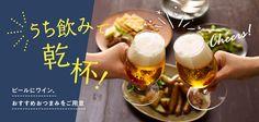 Web Design, Web Banner Design, Japan Design, Food Design, Banners Web, Logos Retro, Food Banner, Japanese Graphic Design, Graphic Design Posters