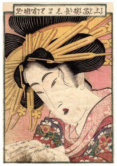 Lotto 00778 N.1 xilografia abuna-e Keisai Eisen OIRAN CHE LEGGE UNA LETTERA Anno: 1817 Condizioni: segni del tempo Dimensioni: 13 x 18,5 cm