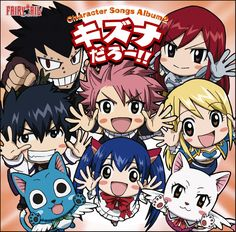 Fairy Tail | Fairy Tail Music - Fairy Tail Wiki, the site for Hiro Mashimas manga ...