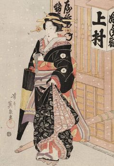 Woman in snow. Ukiyo-e woodblock print, about 1830's, Japan, by artist Keisai Eisen.