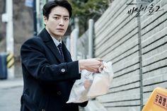 Park Ji Yeon, Korean Entertainment News, Joon Hyuk, Lee Soo, New Poster, Singing, Films, Movies, Korean Dramas