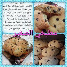 recettes sucrées   de مطبخي الصغير Algerian Recipes, Algerian Food, Sweet Sauce, Arabic Food, Bagel, Food Art, Biscuits, Recipies, Muffin