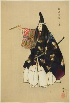 "Tsukioka Kogyo Japanese, 1869-1927 Atsumori, from the series ""One Hundred No Dramas (Nogaku hyakuban)"", 1898-1903 Color woodblock print. The Art Institute of Chicago"