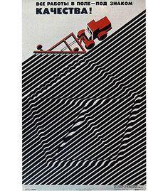 grain edit · Vintage Russian Posters - Real 1970s Proper Like