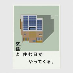mko80_02