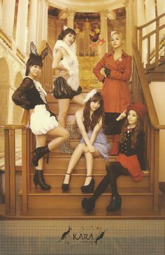 Kara #kpop #kara Come visit kpopcity.net for the largest discount fashion store in the world