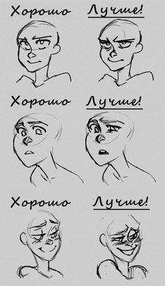 The content for you personally, if you like drawing tips . - The content for you personally if you like to draw tips …, - Drawing Reference Poses, Anatomy Reference, Design Reference, Hair Reference, Drawing Sketches, Art Sketches, Drawing Ideas, Eye Sketch, Body Sketches