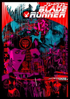 Bladerunner by Ciarán O Donovan Created and Submitted by: eldoniloco