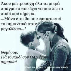 Happy Mother S Day, Mother Son, Mom Son, Mom And Dad, How To Take Photos, My Photos, Funny Baby Quotes, Greek Quotes, Funny Cartoons
