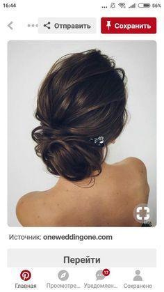 Wedding hairstyle #weddinghairstyles