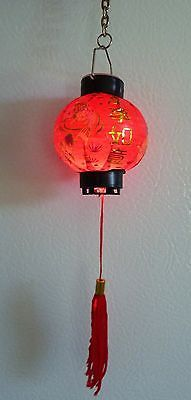 Japanese Chinese Asian Oriental Paper Lantern Light Miniature Dollhouse LIGHTS!!