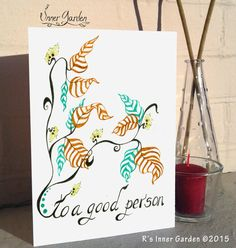 Eco Greeting Card. Handmade card. Inspirational quote. Gratitude card. To a good person. Paper gift. A5 size.