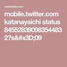 mobile.twitter.com katanayaichi status 845528390983544832?s=09