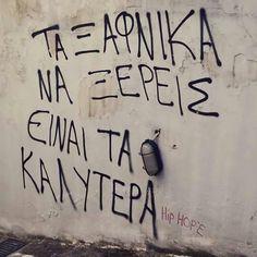 Greek Words, Greek Quotes, Love You, My Love, Love Words, It Hurts, Feelings, Sayings, Instagram