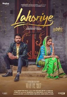 First official poster of Punjabi Movie Lahoriye by Amrinder Gill Launched at official Facebook page.DjBaap.com