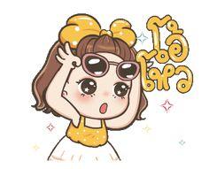 Cartoon Gifs, Cartoon Drawings, Hj Story, Chibi Couple, Dancing King, Cute Cartoon Pictures, Cute Love Gif, Line Friends, Line Sticker