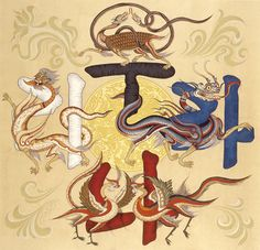 Korean Crafts, Korean Art, Chinese Zodiac, Fantasy Rpg, Japanese Art, Typo, Comic Art, Asian, Traditional