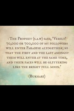 My dear Allah The Almighty, kindly let me enter Jannah
