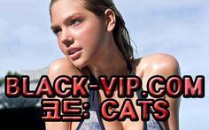 해외사설사이트 BLACK-VIP.COM 코드 : CATS 픽스매치브로커 해외사설사이트 BLACK-VIP.COM 코드 : CATS 픽스매치브로커 해외사설사이트 BLACK-VIP.COM 코드 : CATS 픽스매치브로커 해외사설사이트 BLACK-VIP.COM 코드 : CATS 픽스매치브로커 해외사설사이트 BLACK-VIP.COM 코드 : CATS 픽스매치브로커 해외사설사이트 BLACK-VIP.COM 코드 : CATS 픽스매치브로커