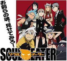 Soul Eater – Episodios Online ¡AnimeQ! Animes Online