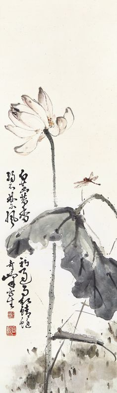 gao qifeng white l Chinese Painting, Impressionist, Modern Art, Auction, Birds, Flowers, Image, Floral, Impressionism