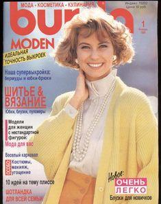 BURDA (БУРДА) 1/1991. Обсуждение на LiveInternet - Российский Сервис Онлайн-Дневников