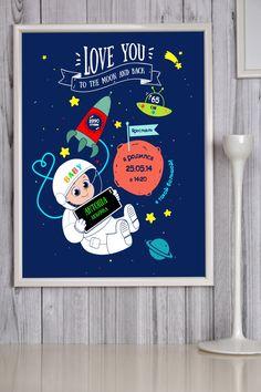 Постер в раме с Вашим текстом Детская метрика для мальчика | Шурмишур