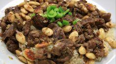 ارز بكبدة الدجاج و اللوز