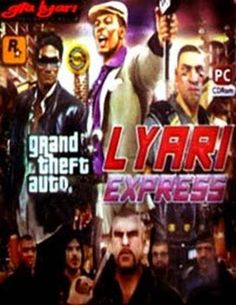 Download Game Lyari Express