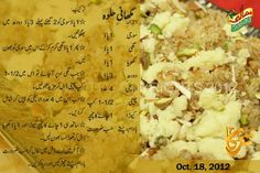 Halwa Sweet Dishes Recipes, Chef Recipes, Indian Food Recipes, My Recipes, Cooking Recipes, Ethnic Recipes, Recipies, Pakistani Desserts, Pakistani Recipes