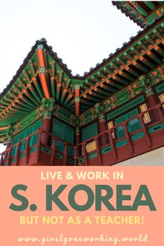 Find out how to live and work in South Korea. If you don't want to teach English abroad in Seoul, find out how to get different jobs for foreigners. Learn tips to transfer your skills outside of the classroom and into a different industry. Travel Jobs, Ways To Travel, Work Travel, Asia Travel, Public Elementary School, Work Abroad, Travel England, Seoul Korea, Find A Job