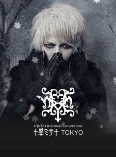 hyde 黒ミサ 2017 Tokyo