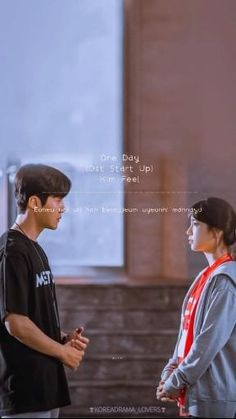 Korean Drama Songs, Korean Drama Funny, Korean Drama Romance, Korean Drama Best, Bts Dance Practice, Love Songs Playlist, Drama Gif, Bts Lyric, Starred Up