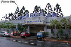 台北車站行李託運中心