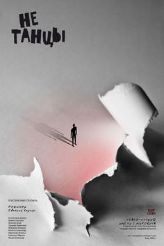 Theater posters by Sasha Galenko, via Behance