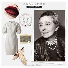 СТИЛЬНОЕ ВДОХНОВЕНИЕ: БОГЕМНЫЙ ОБРАЗ 30-Х Сегодня за стильным вдохновением мы отправимся ни много, ни мало — в прошлый век. Именно в те далекие 30-е годы творила Жанна-Мари Ланвен, основательница культового Модного Дома Lanvin и законодательница парижской моды:https://vk.com/wall-75558998_12525 #СтильноеВдохновение