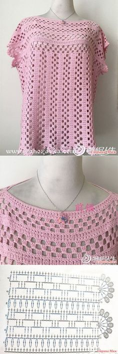 Crochet lace jacket pattern ganchillo 29 Ideas for 2019 Cardigan Au Crochet, Black Crochet Dress, Crochet Jacket, Crochet Cardigan, Crochet Shawl, Crochet Stitches, Crochet Patterns, Lace Jacket, Knitting Patterns