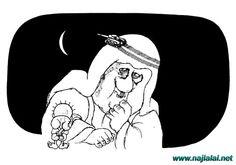ناجي العلي حياته و رسومه : ناجي سليم حسين العلي (1937 إلى 29 اغسطس 1987)، رسام كاريكاتير فلسطيني مشهور ، تميز بالنقد اللاذع في رس...
