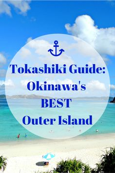Want to go to the best outer island on Okinawa, but you don't know where to start? This guide has got everything you need to know! #okinawa #japan #beach